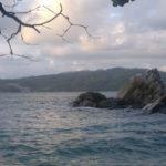 Thailanda, te iubesc - prolog